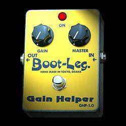 Boot-Leg Gain Helper GHP-1.0 新品 オーバードライブ[ブートレッグ][ゲインヘルパー][GHP1.0][Overdrive][Effector,エフェクター]