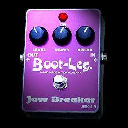 Boot-Leg Jaw Breaker JBK-1.0 新品 オーバードライブ [ブートレッグ][ジョーブレイカー][jbk1.0][Effector,エフェクター]