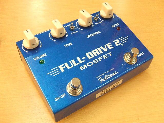 Fulltone FULL DRIVE 2 MOSFET 新品 オーバードライブ [フルトーン][フルドライブ2][FD2][モスフェット][Effector,エフェクター]