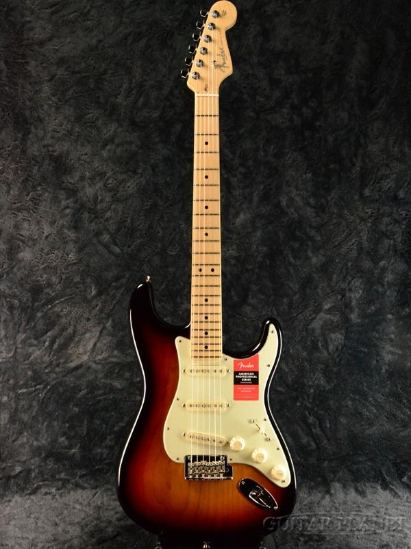 Fender USA American Professional Stratocaster -3 Color Sunburst / Maple- 新品[フェンダー][アメリカンプロフェッショナル,アメプロ][サンバースト][ストラトキャスター][Electric Guitar,エレキギター]