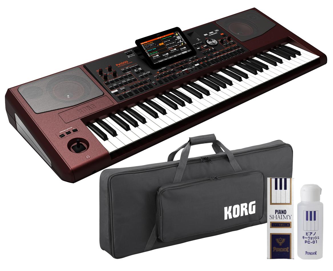 KORG Pa1000 《ケース&ポリッシュ付き!》 Professional Arranger 新品 アレンジャーキーボード[コルグ][61鍵盤][Keyboard,Piano,ピアノ][Pa-1000][SC-Pa600/900][動画]