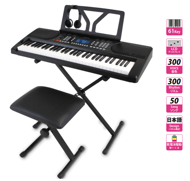 ONETONE OTK-61S 《スタンド・椅子・ヘッドフォン付!》 新品 キーボード[ワントーン][61鍵盤][Keyboard,Digital Piano,電子ピアノ,デジタル,エレピ][OTK61S]
