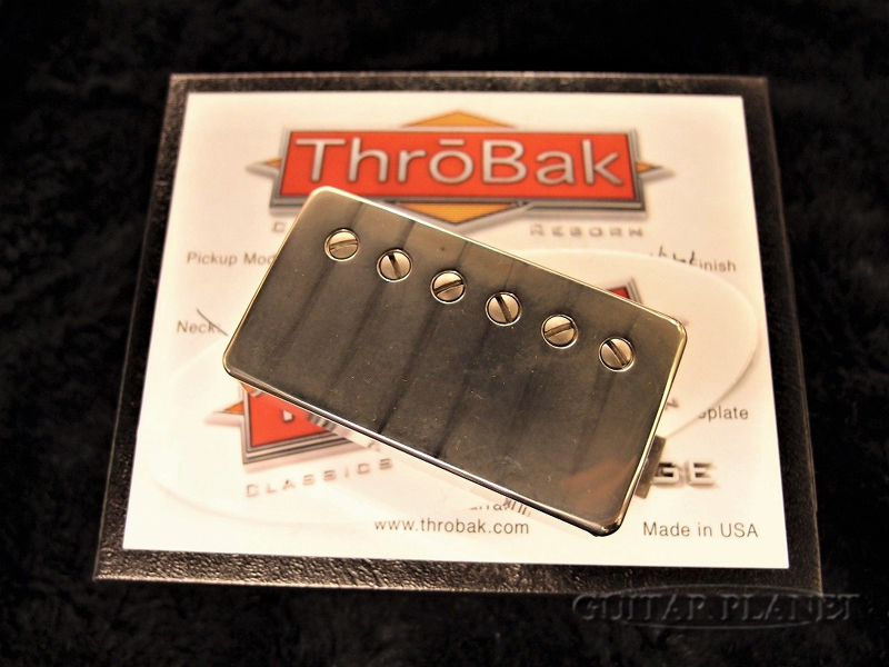 ThroBak SLE-101 MXV -Aged Nickel-