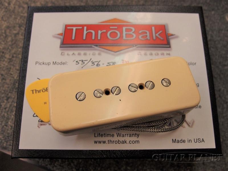 ThroBak 55/'56-SB P-90 MXV -Cream Aged- 新品[スローバック][クリーム,ベージュ,ホワイト,白][エイジド][SingleCoil,シングルコイル][Pickup,ピックアップ]