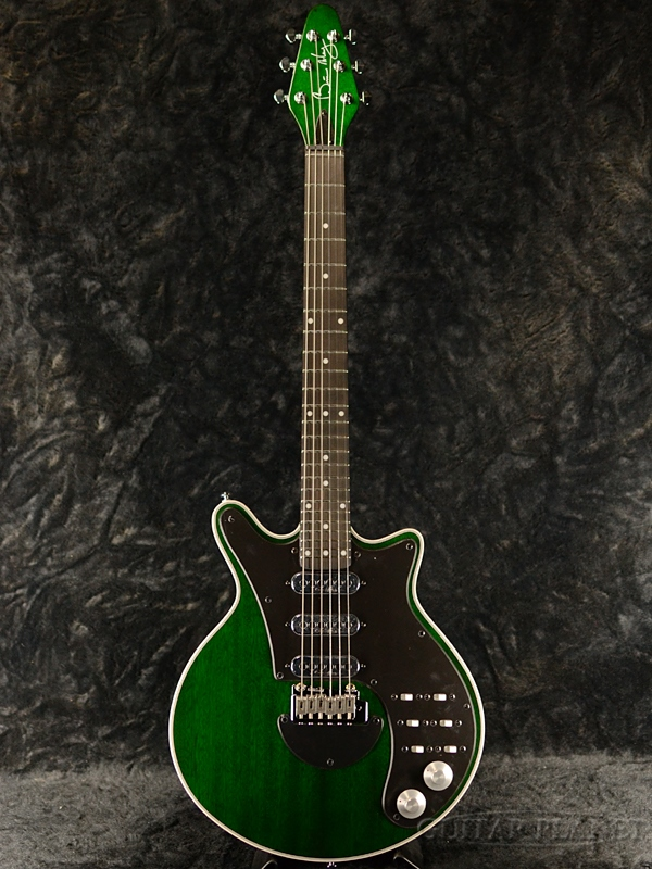 <title>Brian May Guitars Special