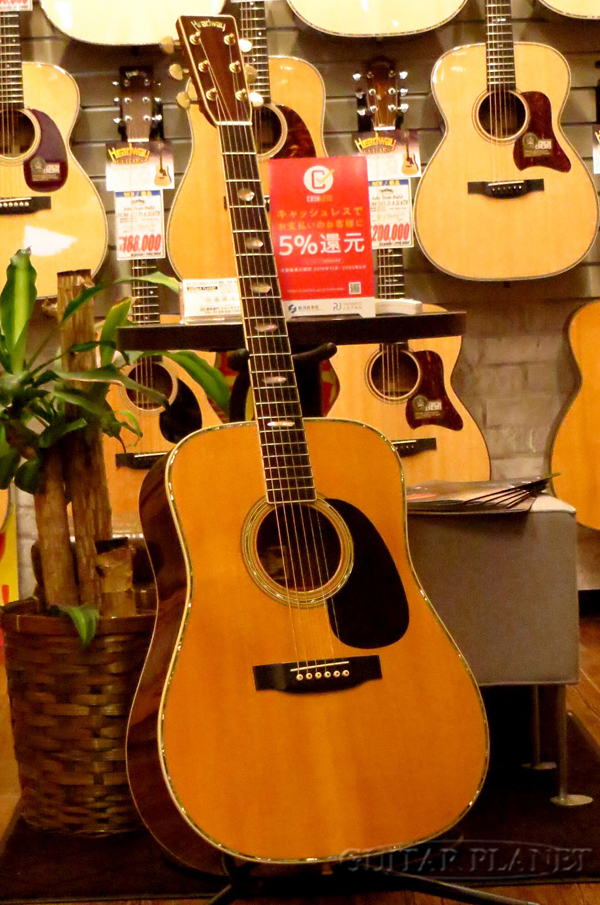 【中古】Headway 1980s HD-210 1982年頃製[ヘッドウェイ][国産][Natural,ナチュラル][Acoustic Guitar,アコースティックギター,アコギ,Folk Guitar,フォークギター]【used_エレキギター】