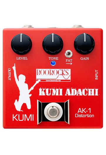 BOOROCKS KUMI Distortion AK-1 新品 ディストーション [ブロックス][安達久美モデル,クミ][Distortion][エフェクター,Effector]