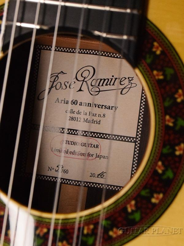 JoseRamirezJRA60Spruce松/ローズウッド新品[ホセ・ラミレス][Rosewood][Natural,ナチュラル][ClassicalGuitar,クラシックギター]