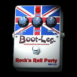 Boot-Leg Rock'n Roll Party RRP-2.0 新品 オーバードライブ[ブートレッグ][ロックンロールパーティー][rrp20][Effector,エフェクター]