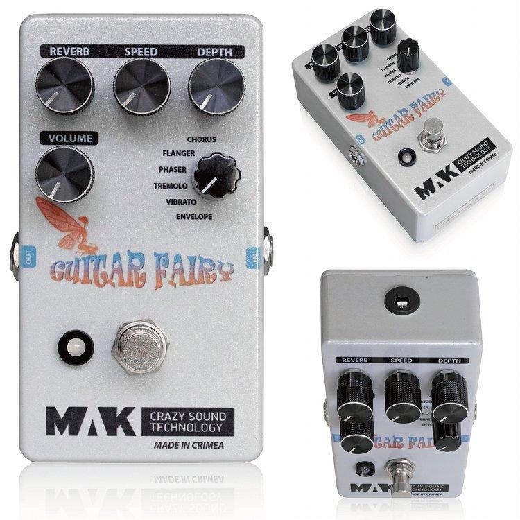 MAK Crazy Sound Technology Guitar Fairy 新品 モジュレーション/ディレイ/リバーブ[マッククレイジーサウンドテクノロジー][ギターフェアリー][Modulation,Vibrato,Phaser,Reverb][Effector,エフェクター]