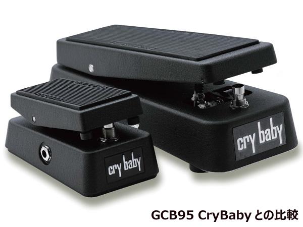 【楽天市場】jim Dunlop Cbm95 Crybaby Mini 新品 ジムダンロップ Cbm 95