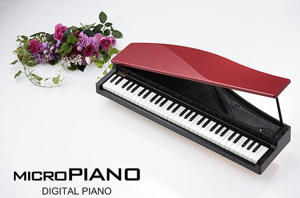 KORG micro PIANO brand new red [Mini keyboard], [Korg] micro piano digital piano and Digital Piano [RED] RD, Red [microPIANO]