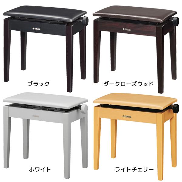 YAMAHA BC-205 新品 高低自在イス[ヤマハ][Keyboard,キーボード][電子ピアノ,デジタルピアノ,Piano][Black,ブラック,黒][White,ホワイト,白][Yellow,イエロー,黄色][Brown,ブラウン,茶色]