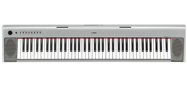 【純正スタンド付き】YAMAHA NP-31S & L-2L ピアジェーロ 新品 シルバー 76鍵盤 電子キーボード[ヤマハ][NP31][Piaggero][Silver,銀][76Key][ファミリーキーボード,ファミキー,Keyboard][Stand][Set,セット]