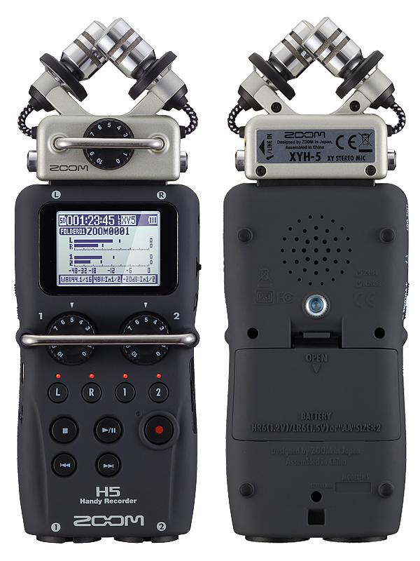 wavelab portable