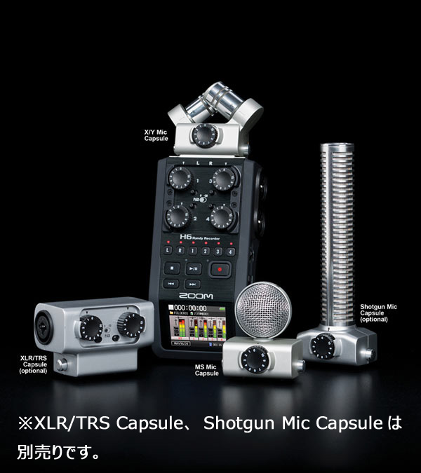 ZOOM H6 brand new Handy Recorder zoom, handy recorder, CUBASE LE included