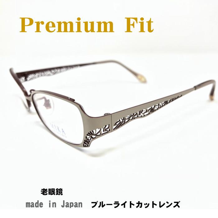 老眼鏡 おしゃれ レディース メンズ MIKA ブルーライトカット 女性用 かわいい エレガント 日本製 サバエ 鯖江 上品 リーディンググラス シニアグラス メガネ 眼鏡 めがね 軽い 見やすい 送料無料