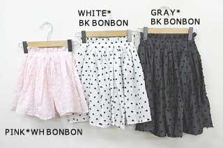 ☆2020春夏商品【frankygrow/フランキーグロウ】【20SBT-246】BONBON CUT JQ SWITCHING SKIRT(S~L)スウィッチングスカート