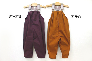 ☆2019春夏商品【mimi poupons/ミミプポン】【180282】タイプライターサロペット(8y~12y)