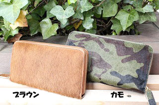 ○【ZOOM /ズーム】【PEEP/ピープ】【M-020】Wallet