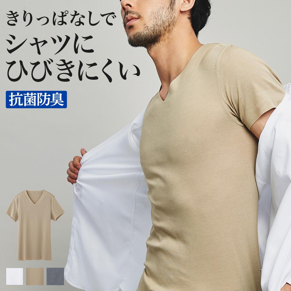 グンゼ公式 カットオフで ビジネスシャツにもひびきにくい グンゼ VネックTシャツ V首 メンズ 年間 YG ワイジー やわらか 綿混 抗菌 フィット GUNZE11 [宅送] 定番 M-LL YV1515 カットオフ きりっぱなし 防臭