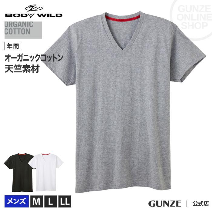グンゼ公式 オーガニックコットン ボディワイルド V首Tシャツ グンゼ Vネック Tシャツ 豊富な品 メンズ WILD GUNZE BODY 綿100% M-LL 春の新作 GUNZE11 年間 BWL215A