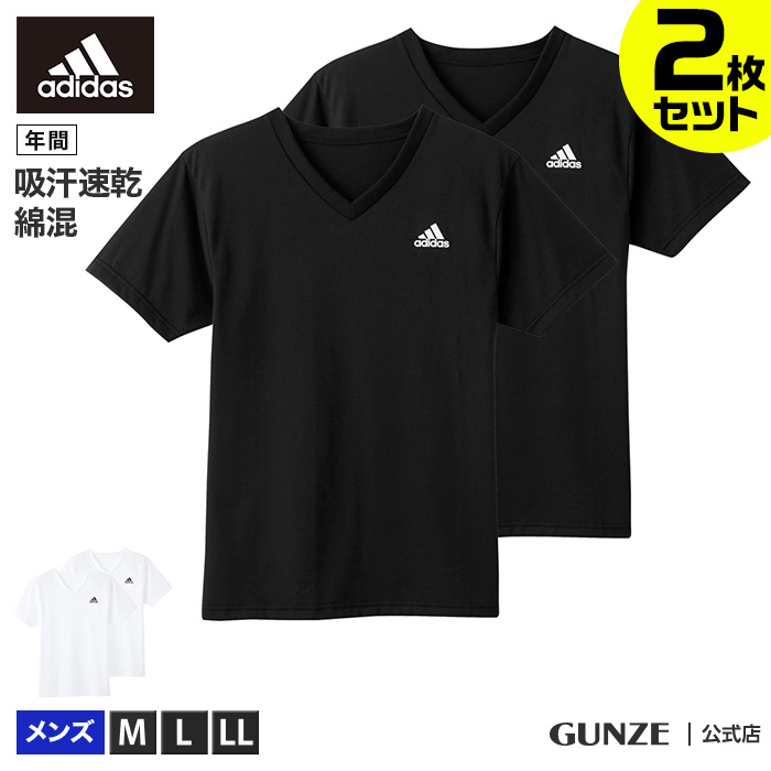 グンゼ公式 インナー Tシャツ V首 2枚組 お得 ドライ アウトレット セール アディダス Vネック Tシャツ 2枚セット メンズ 年間 adidas グンゼ V首 Tシャツ 天竺 綿混 コットン ワンポイント 速乾 運動 部活 2P APB1152 M-LL GUNZE11