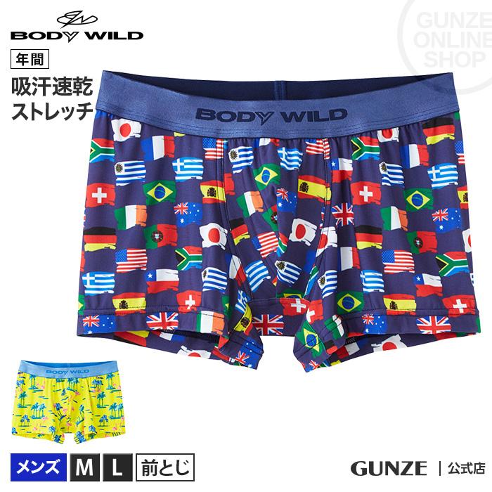 GUNZE(グンゼ)/BODY WILD(ボディワイルド)/ボクサーパンツ(前とじ)(メンズ)/BWA086J/M〜L 吸汗速乾 万国旗柄 オシャレ カラフル 紳士 GUNZE11