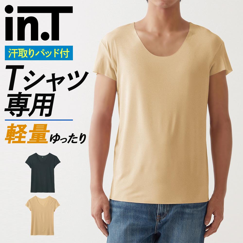 グンゼ公式 YG Tシャツ専用 インナー クルーネック 速乾 グンゼ Tシャツ専用インナー インティー メンズ 夏 YG in.T 超速乾 汗取りパッド付シャツ クルーネックTシャツ きりっぱなし 襟元広め 汗染み 対策 インナー 肌着 おしゃれ YV2913 M-LL GUNZE11