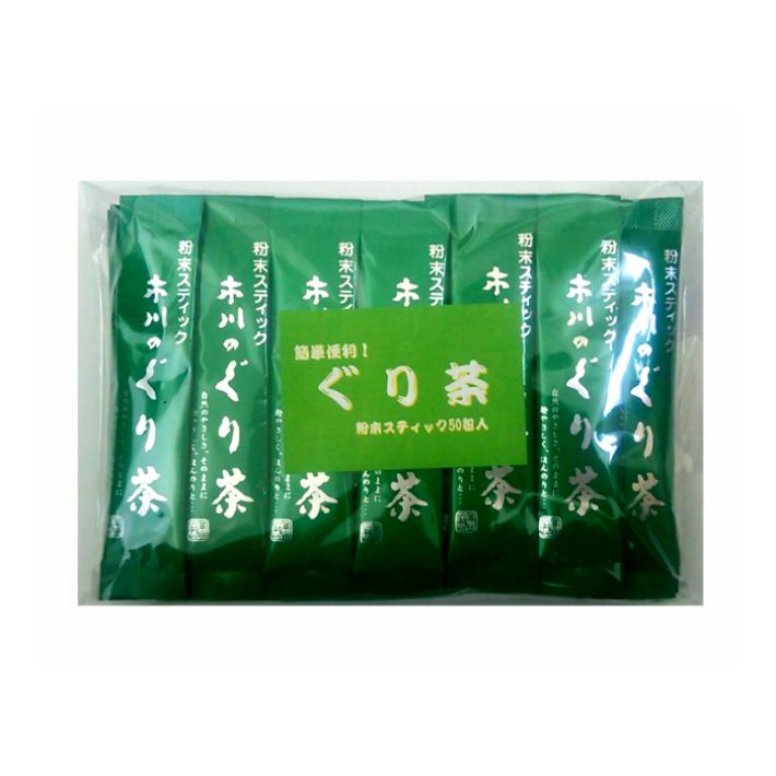 当社のぐり茶を微粉末加工しました。*カテキン・ビタミンC・E等、茶の葉に含まれる保健成分を摂取することができます。  お徳用 粉末ぐり茶 スティックタイプ50包【深蒸茶/深むし茶/玉緑茶/日本茶/緑茶/煎茶/静岡茶/お茶/茶】