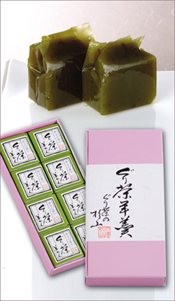 オリジナル和菓子 至高 ぐり茶一口羊羹セット 8個入 正規店