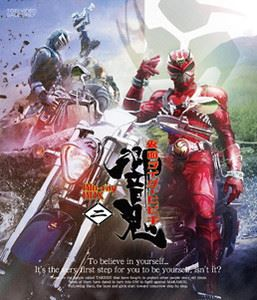 仮面ライダー響鬼 Blu-ray BOX 2 [Blu-ray]