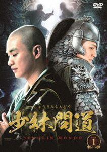 少林問道 DVD-BOX1 [DVD]
