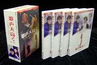 歌声天高く DVD-BOX [DVD]