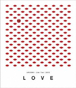 """嵐 ARASHI Live 贈呈 Blu-ray 2013""""LOVE"""" Tour おすすめ特集"""