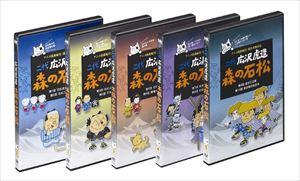 二代広沢虎造 森の石松 [DVD] 森の石松 BOX [DVD], えびせん館:8051ac84 --- vidaperpetua.com.br