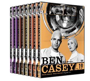 ベン・ケーシー Vol.3バリューパック [DVD]