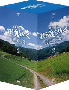 新シリーズ 街道をゆく DVD-BOX II [DVD]