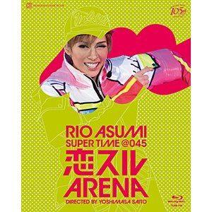花組 横浜アリーナ公演 RIO ASUMI SUPER TIME@045「恋スルARENA」 [Blu-ray]