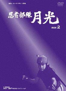 予約販売 甦るヒーローライブラリー 第2集 [DVD] 忍者部隊月光 BOX 忍者部隊月光 第2集 2 [DVD], 細川作業服:714ff559 --- coursedive.com