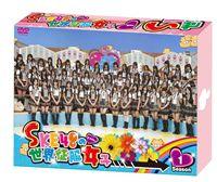 SKE48の世界征服女子 初回限定豪華版 DVD-BOX Season1 [DVD]