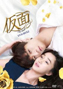 仮面 DVD-BOX2 [DVD]