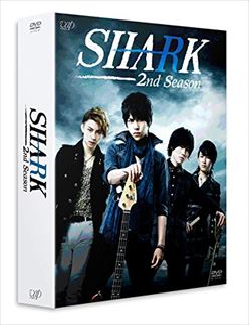 SHARK ~2nd Season~ DVD-BOX 通常版 [DVD]