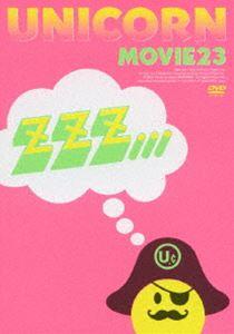 MOVIE23 ユニコーンツアー2011 ユニコーンがやって来る zzz… 通常盤DVDA5RLj4