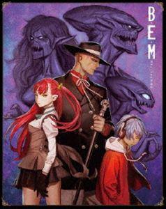 BEMベム Blu-ray BOX [Blu-ray]