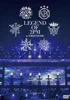 2PM/LEGEND OF 2PM in TOKYO DOME(通常盤) [DVD]