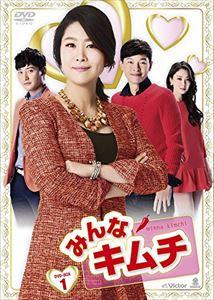 みんなキムチ DVD-BOX4 [DVD]