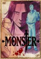 MONSTER DVD-BOX Chapter 3 [DVD]
