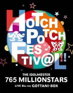 THE IDOLM@STER 765 MILLIONSTARS HOTCHPOTCH FESTIV@L!! LIVE Blu-ray GOTTANI-BOX【完全生産限定】 [Blu-ray]