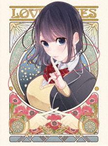 恋と嘘 上巻BOX [Blu-ray]